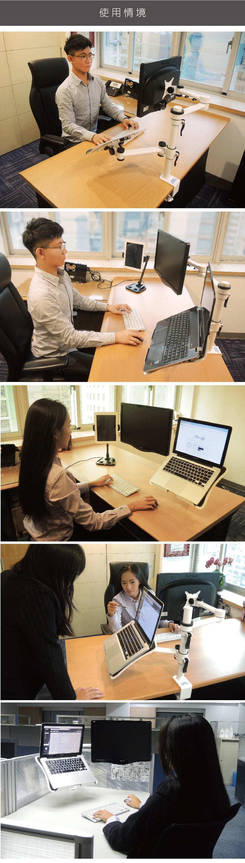 螢幕支架,筆電架,雙螢幕,電腦架